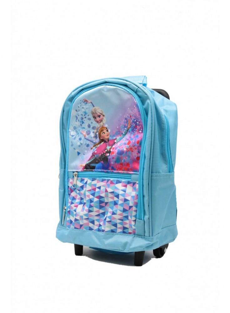 Gyermek hátizsák 233ce07e65